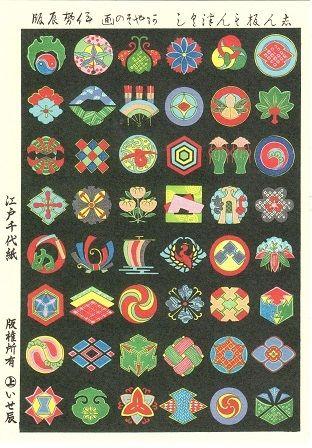いせ辰 紋尽くし ポストカード|風遊花(ふうか)~古布とうさぎとお雛様~