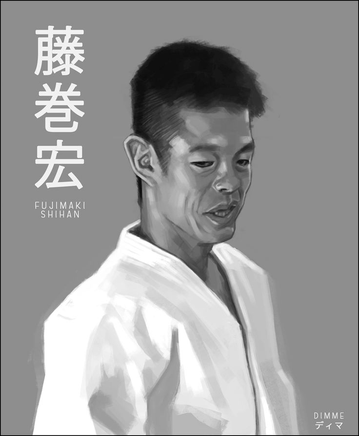 Fujimaki-shihan | Digital painting by Dimme McWood | www.monkeyboy.nl
