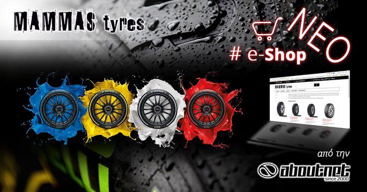 Η #aboutnet δημιούργησε το νέο #eshop για την εταιρία εμπορίας ελαστικών Mammas tyres. To #site βρίσκεται στο www.mammastyres.gr