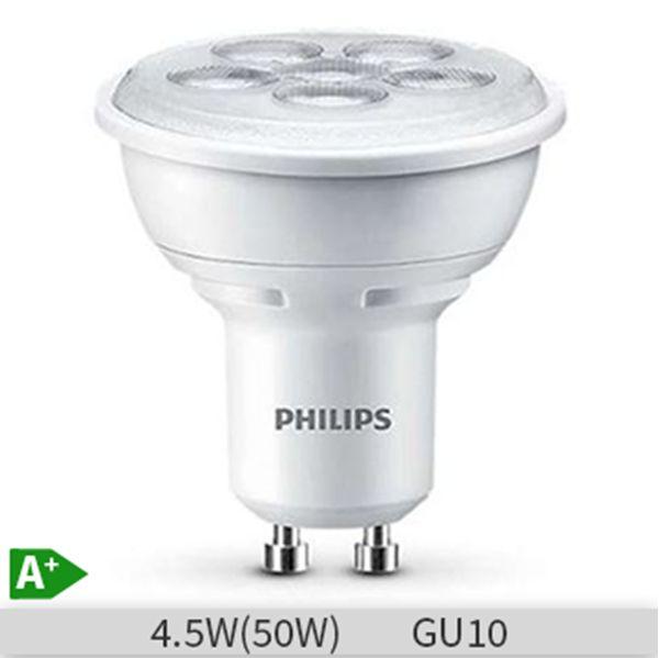 Set 2 becuri LED spot Philips 4.5W (50W), GU10, 15000 ore, 3000K, lumina alba calda http://www.etbm.ro/becuri-led