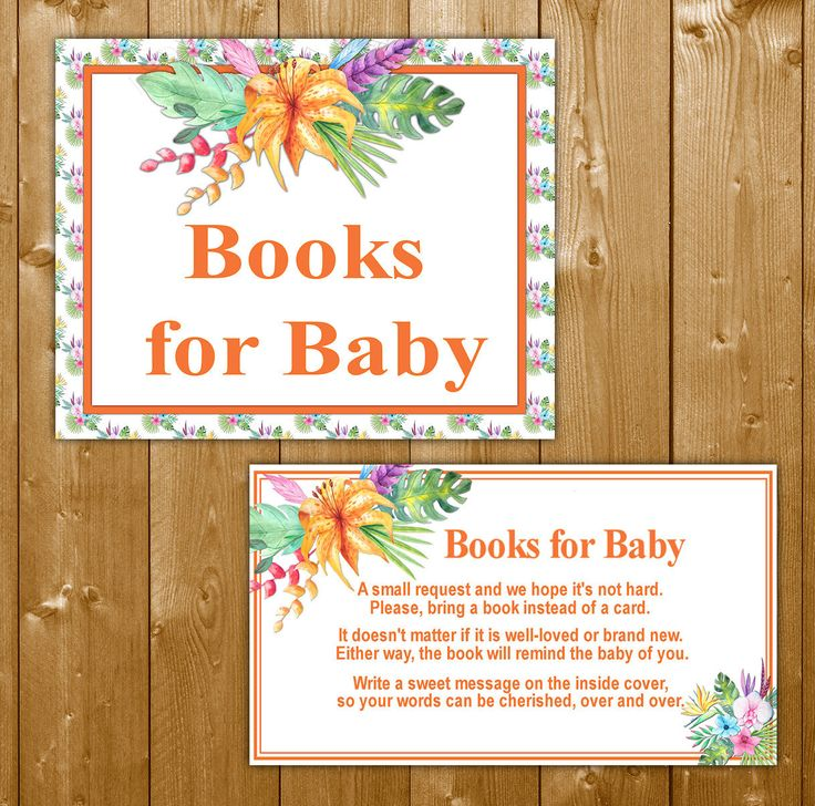 Tropical Books for Baby Shower Invitation Insert, Baby Shower Books for Baby Tropical Baby Shower, SN003B, Instant Download