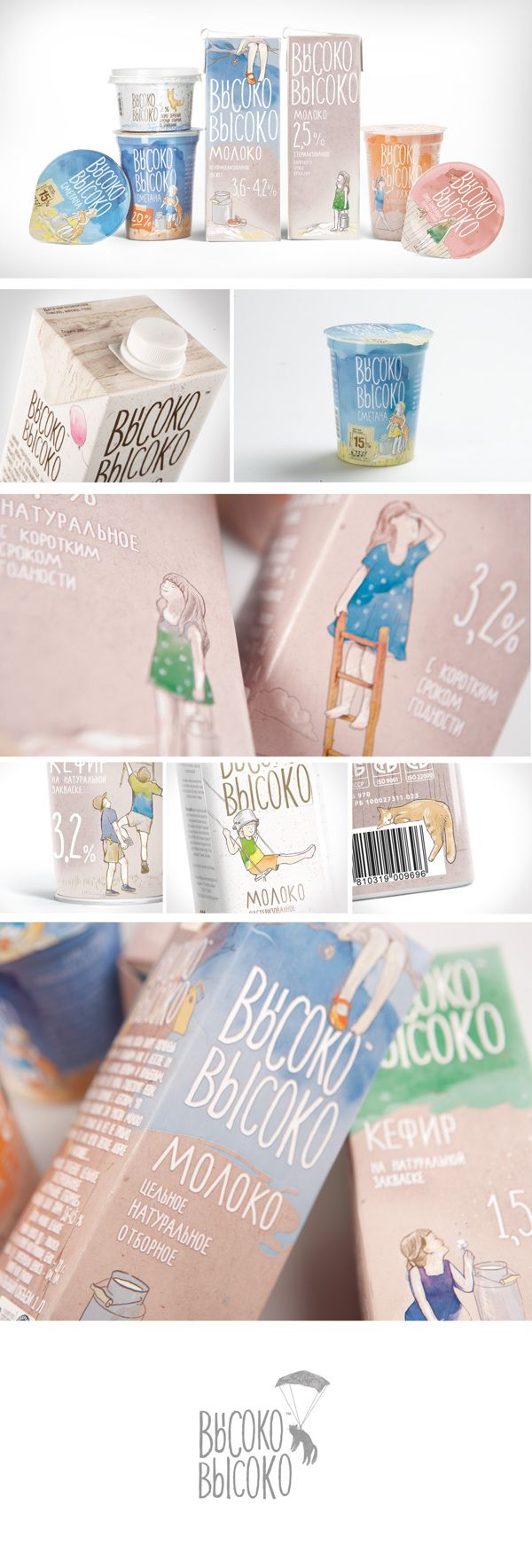"Visoko-Visoko ""sky high"" milk packaging /// I so love hand-illustrated elements. It gives everything a touch of personality"