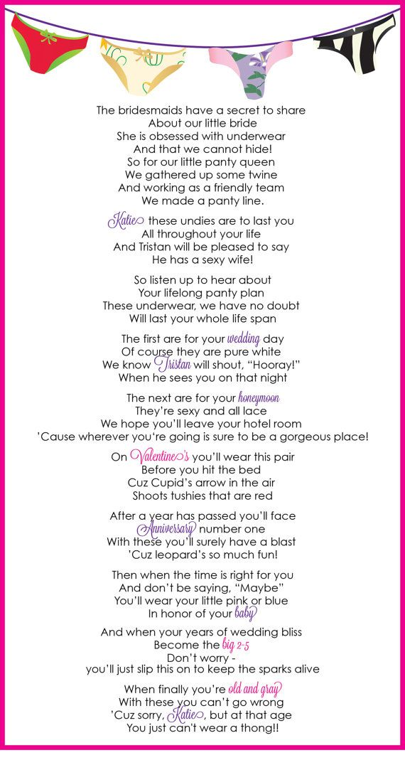 Panty Poem for Lingerie Bachelorette Party by thecottongin ...