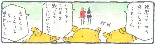 石川雅之 @ishikawamasayuk 3 http://p.twipple.jp/BaavV