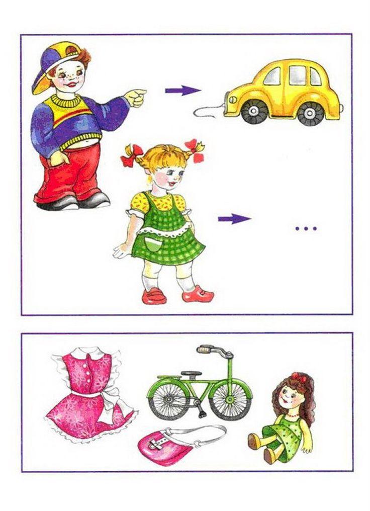 (2015-09) Bil og cykel