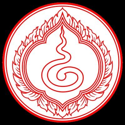 Privy Seal of King Rama I (Buddha Yodfa Chulaloke)