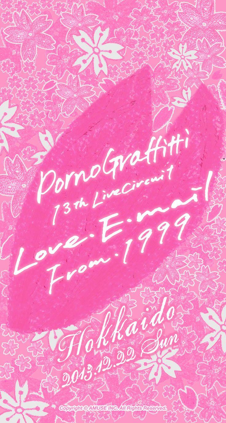Porno Graffitti 13th concert
