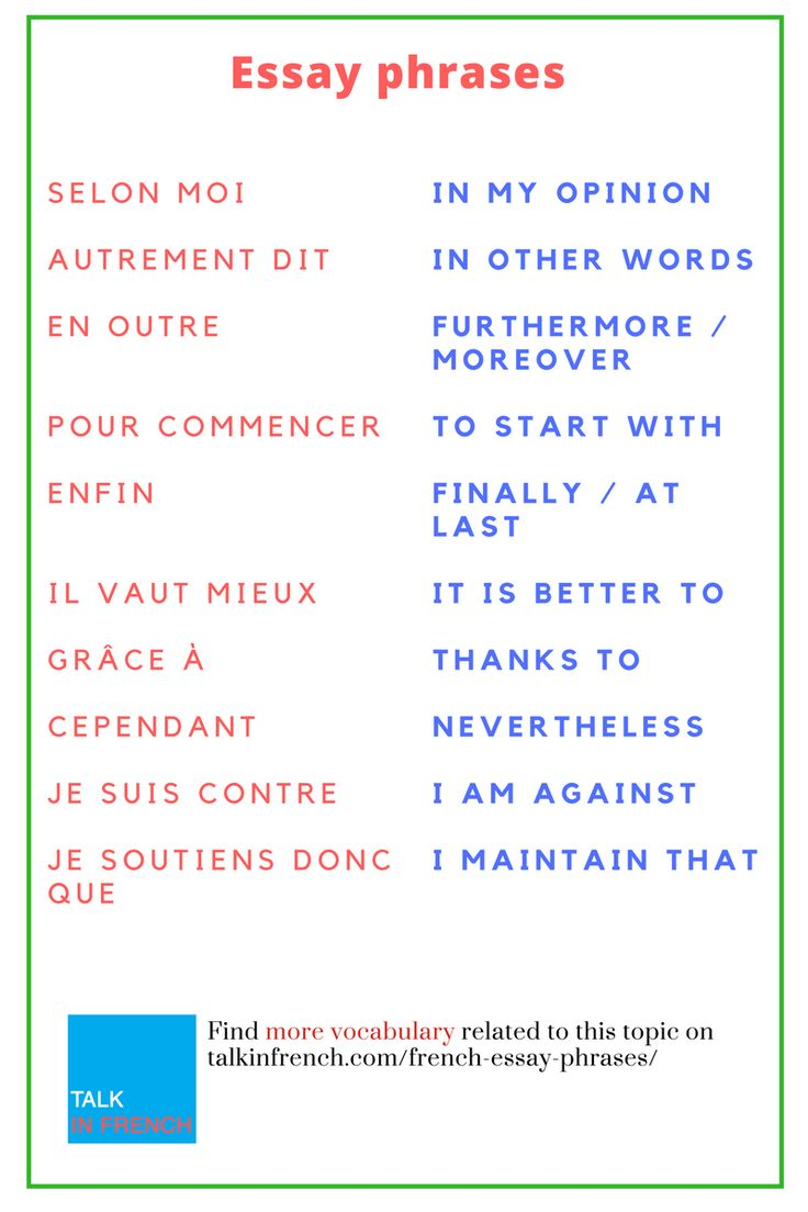 Simple essays in french