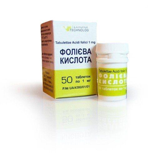 Витамин В9 (фолиевая кислота) - «гарант хорошего настроения».