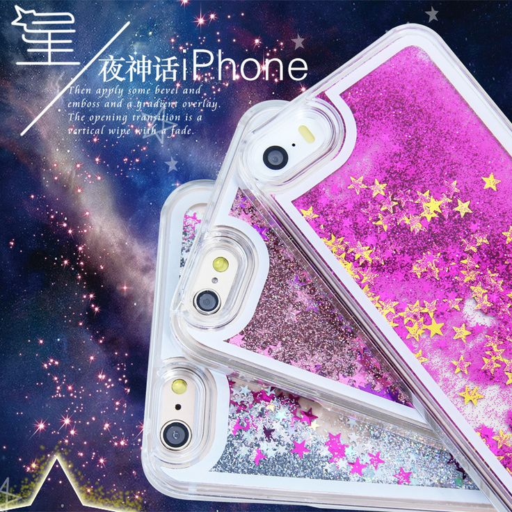 Hot Mobile Star Sequins Glittering Shiny Sand Liquid Phone Case Transparent Hard Back Cover for iphone5C 4 5 6 7 4S 5S 6S 7 plus