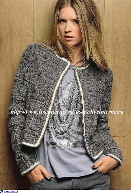 Jacket with embossed pattern. Bergere de France.
