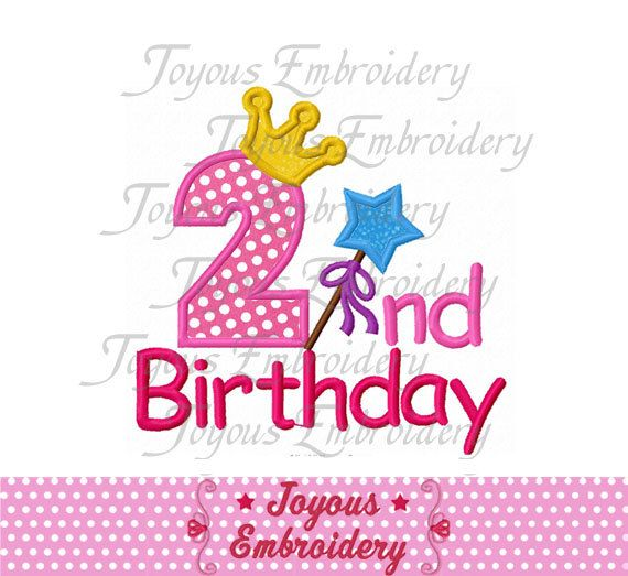 Instant Download 2nd Birthday Applique Machine Embroidery
