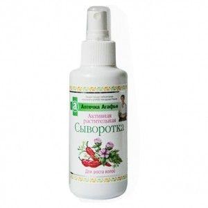 Aktywne serum ziołowe na porost włosów zawiera w swoim składzie kompleks ekstraktów i olei z