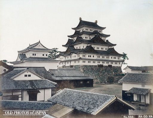 An image of Nagoya Castle. You can see the donjon at the inner citadel and a small tower. The buildings in the foreground form part of the honmaru palace. The structures on the ends of the roof are golden shachihoko,  a mythical animal with a dolphin body and a lion head that protects the building from fire. This image is extremely valuable because it shows what Nagoya Castle looked like during the Meiji Period  before many buildings were destroyed by the  Earthquake of 1891 or torn down.