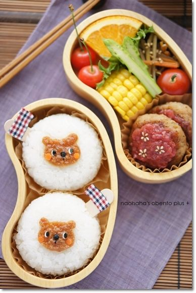 rice ball w/ meat bento