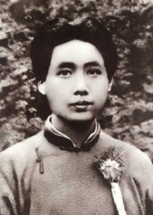 mao zedong thesis Maoism refers to the body of thought and practices associated with mao zedong ( 1893–1976) as the leader of the chinese communist party (ccp), mao led.