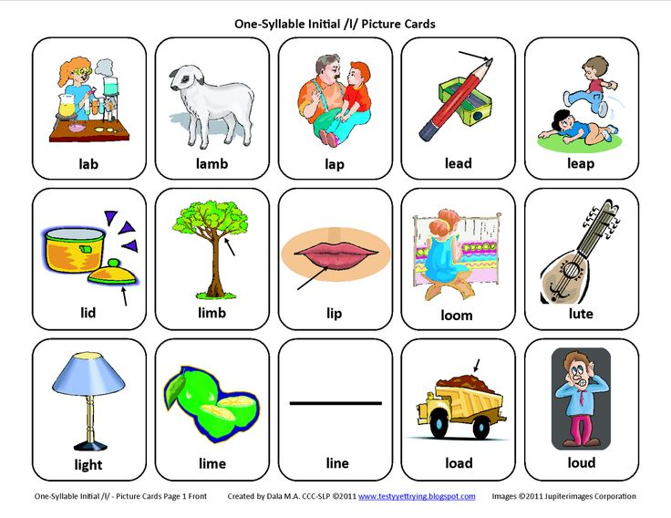 Testy yet trying: Initial L: Free Speech Therapy Articulation Picture Cards