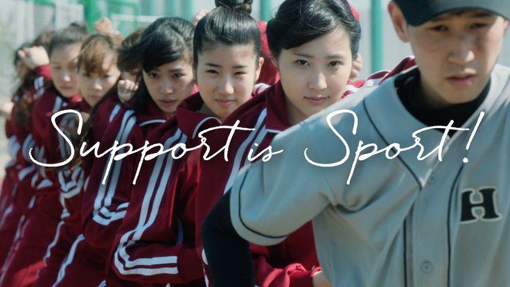 Support is Sport! - たくさんの支え - | 亜細亜大学