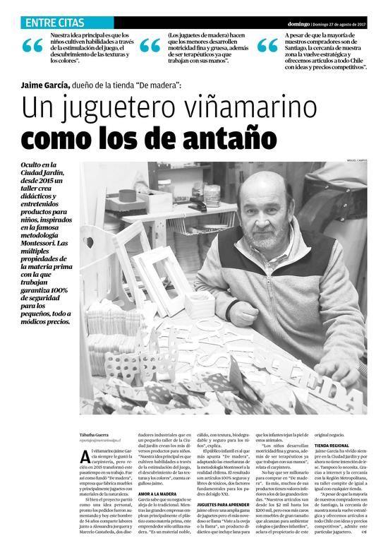 Página 12   El Mercurio de Valparaíso