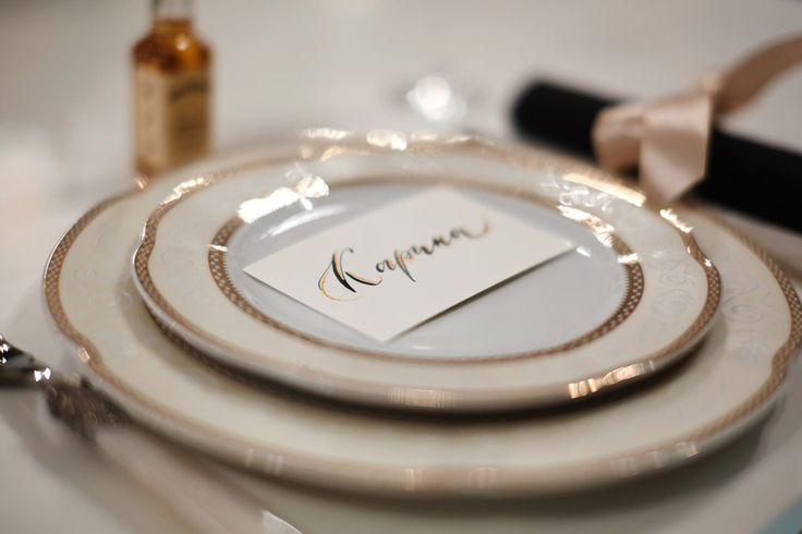 Подставочные тарелки, подставочные тарелки свадьба, сервировка стола, сервировка стола на свадьбе, Podsavochnye plates, podstavochnye plates wedding, table setting, table setting at the wedding
