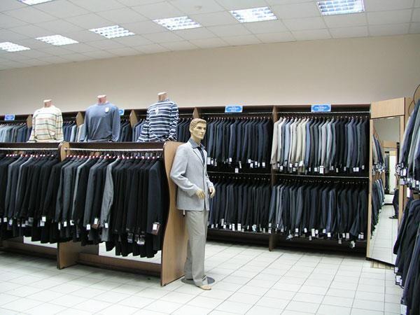 Магазин сударь каталог мужских костюмов
