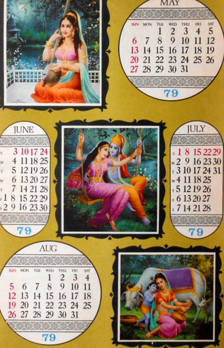 Vintage Hindu Calendar Print God & Goddess Krishna Radha & Meera (Y822)…