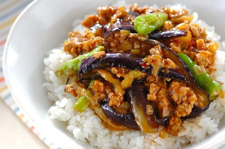麻婆ナス丼のレシピ・作り方 - 簡単プロの料理レシピ | E・レシピ