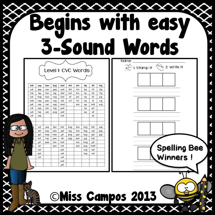 Segmenting Sounds in Kindergarten and First grade. Comprehensive word lists for CVC words, CVCC words, CCVC words, CCCVC words, CCVCCC words. Ideal for phoneme segmentation. Goes great with Elkonin boxes.