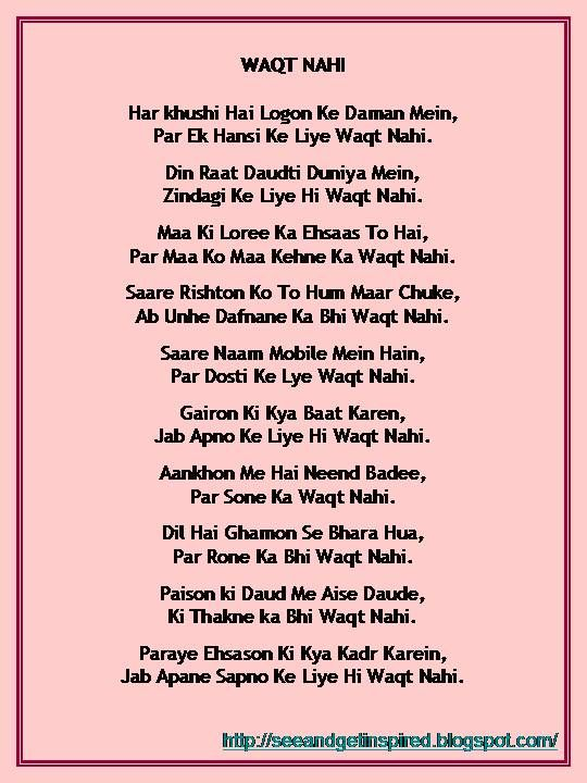 25+ best ideas about Hindi poems on teachers on Pinterest ...