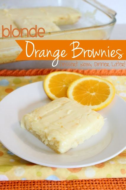 {Dessert Now, Dinner Later!} Blonde Orange Brownies - dense, moist pale orange brownies with an orange cream frosting.  They taste almost like an orange creamsicle.  Citrus lovers will want to make this one!