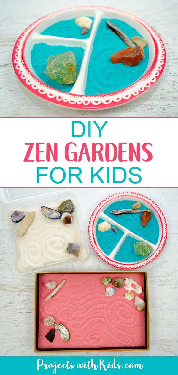 DIY Craft: These zen gardens for kids are so easy and fun to make! This is a great calming sensory activity for kids that you can customize with different colors and accessories. They also make wonderful handmade gifts that kids would love making for someone special. #kidscraft #diygifts #zengardens