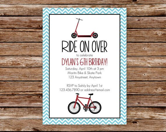 DIY Printable Bike, Scooter, Park Birthday Party Invitation on Etsy, $16.00