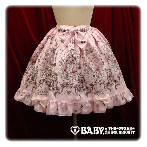 Cinderella Jewelry Frill Skirt