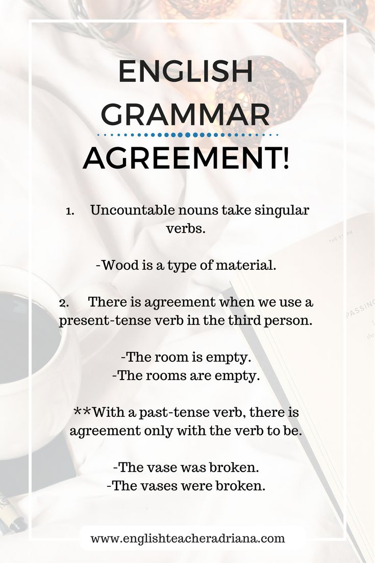 how to learn the basic spelling rules of english