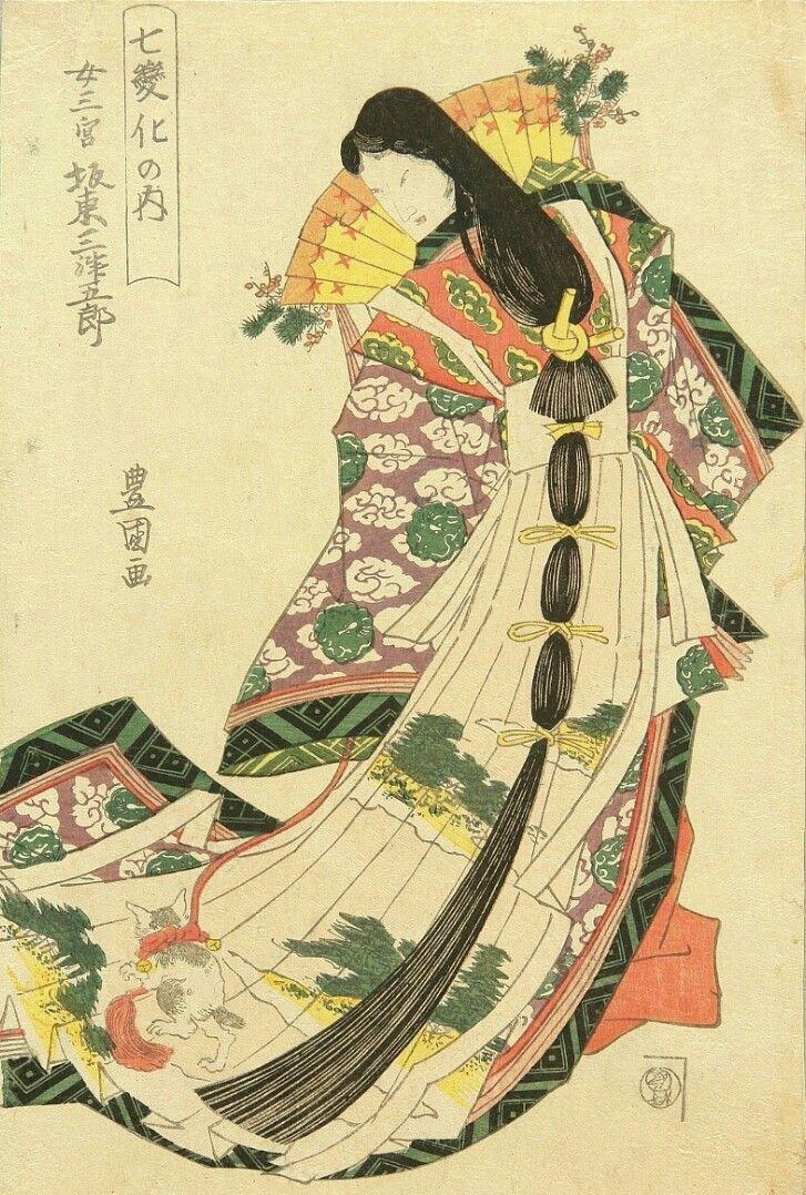 Utagawa Toyokuni - The actor Bando Mitsugoro as Onna    San no miya with a Cat 1811