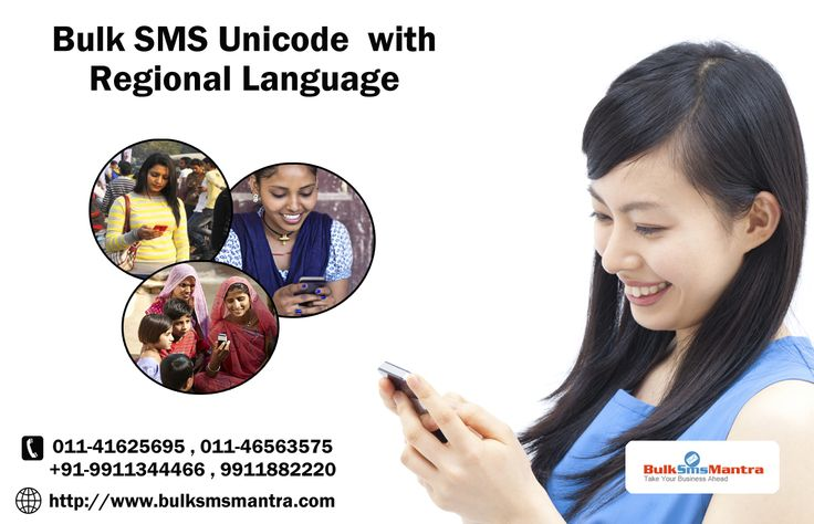 Use Unicode Bulk SMS  with Regional Language to promote your business and increase your Business visibility – Join us at :-  http://www.bulksmsmantra.com/