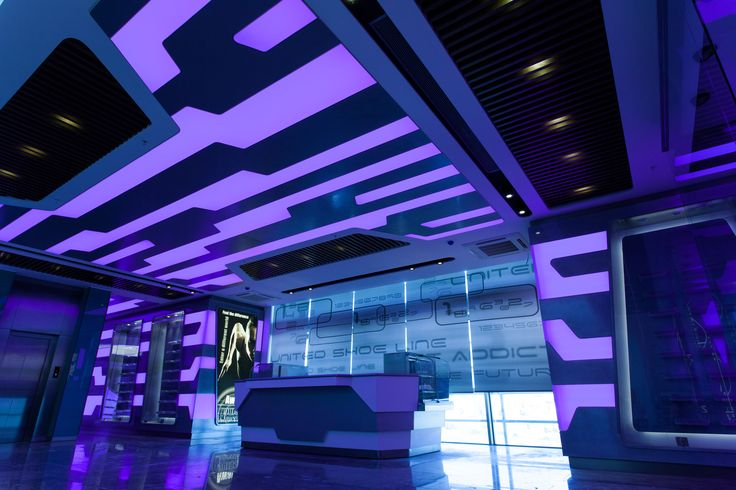 Euromar Showroom Lounge
