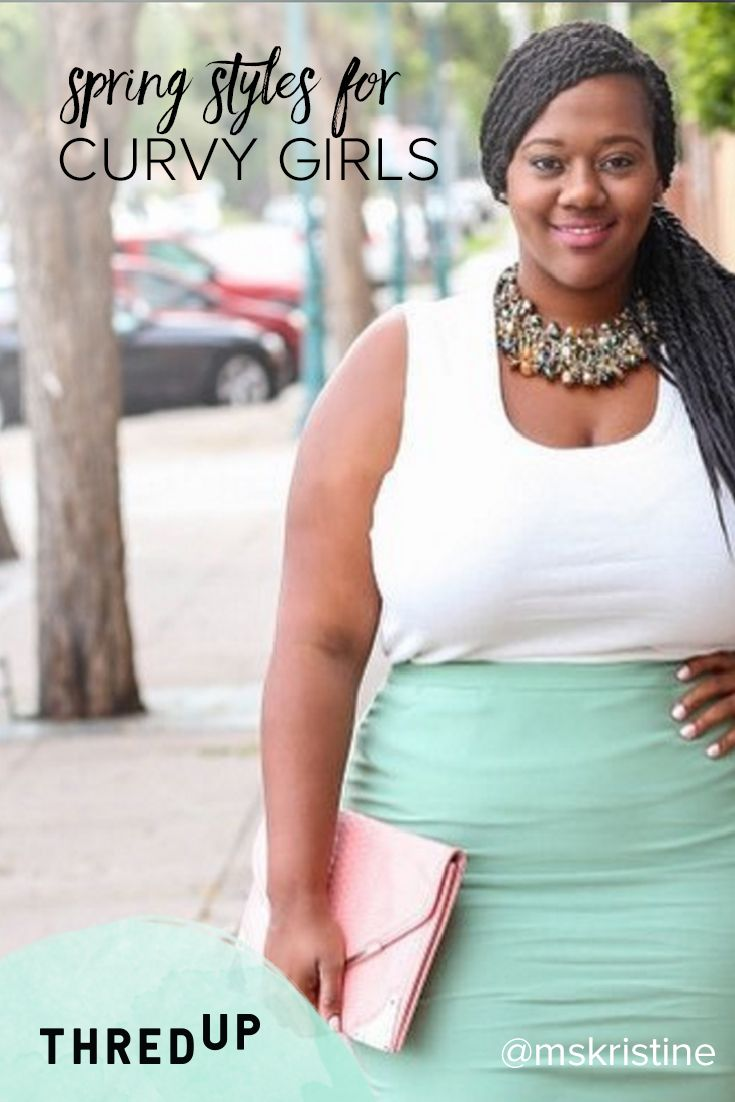 """""""The top, skirt and clutch were a steal at thredUP and perfect for the upcoming spring season. In fact they were such a steal, that all three items totaled only $55!"""" – Trendy Curvy blogger, Kristine."""