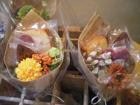2012年02月 : *kiko's diary* 京都でプリザやリースなどの花雑貨とお庭のお店[Breath Garden]をしています!