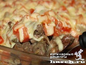 Куриная печень, запеченная с помидорами по милански, headline vtorye blyuda blyuda iz myasnyx subproduktov