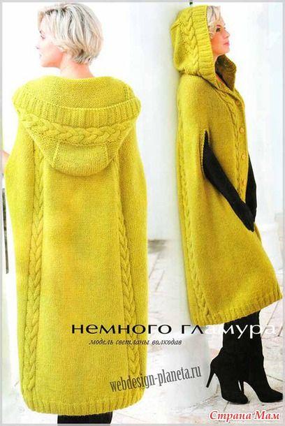 Размер: 46-50 Россия или 40-46 Европа.  Для вязания спицами пальто нам требуется:  пряжа «Angora De Luxe» от производителя YarnArt (550 м в 100 граммах, мохер 70 % и акрил 30 %) — 800 гр.