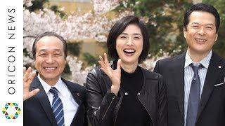 (画像2/3) 矢田亜希子、天海祐希と11年ぶりに共演「以前と変わらず、本当におきれい!」「とても素敵な女性」と歓喜