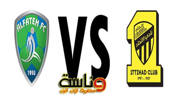 مشاهدة مباراة الإتحاد والفتح بتاريخ 28 12 2019 بث مباشر في الدوري السعودي Vehicle Logos Buick Logo Logos