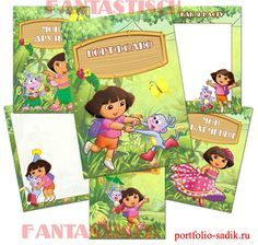 Портфолио для детского садика и школы: Портфолио для девочки в детский сад Даша - путешес...