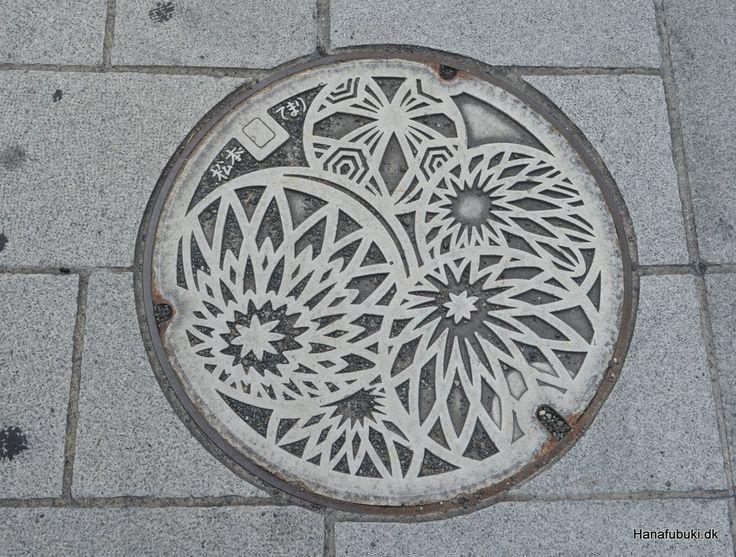 Matsumoto manhole cover