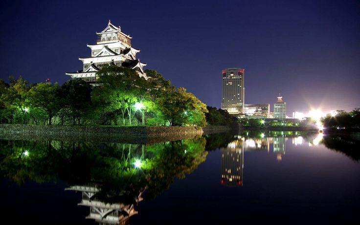 hiroshima city japan