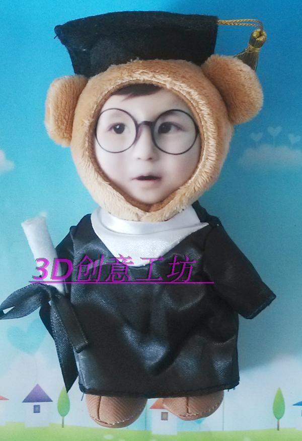 2 Свободная перевозка груза 3D трехмерные человеческое лицо куклы плюшевые куклы подарок творческий фото День DIY музыкальный фестиваль Танабата Валентина - Taobao