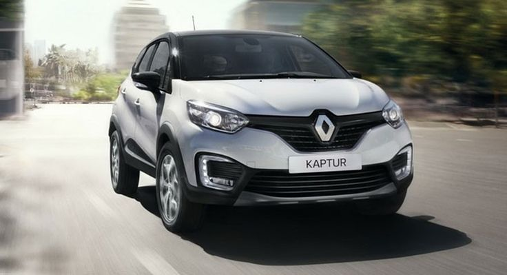 Some images of Renault Kaptur have been surfaced online showing some extra…