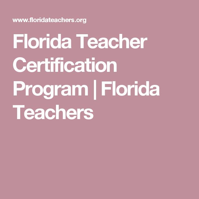 261 best Teacher Certification guide images on Pinterest   Teacher ...