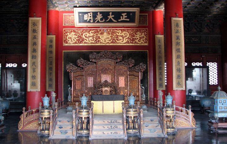 trono imperial-ciudad prohibida